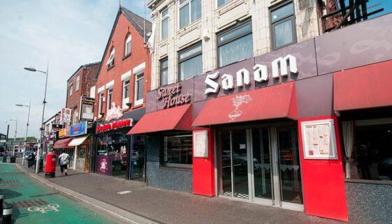 SANAM9